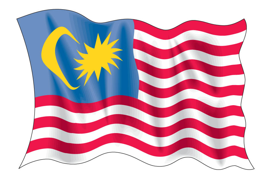 Malaysian Flag Wave PNG