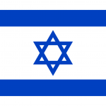 ISRAEL Flag PNG High Resolution